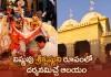 Vishnu krishnudu roopamlo