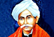 Poems of Gurajada Apparao