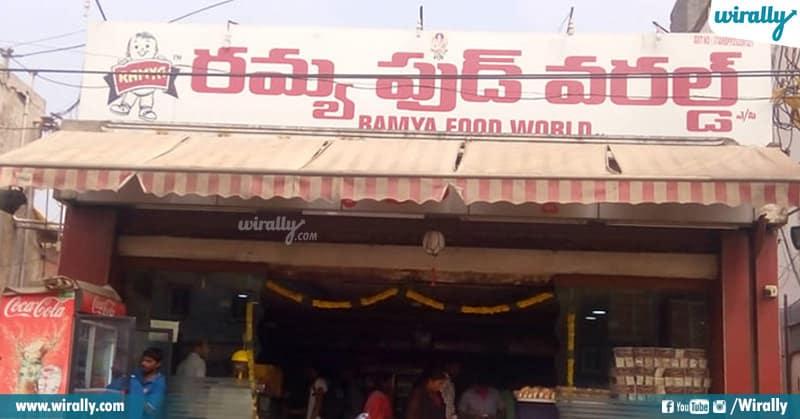Ramya Food World & Ice cream Parlour