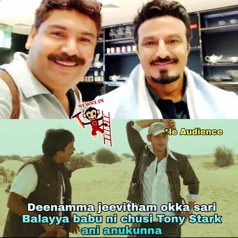 6. Balayya as Tony Stark