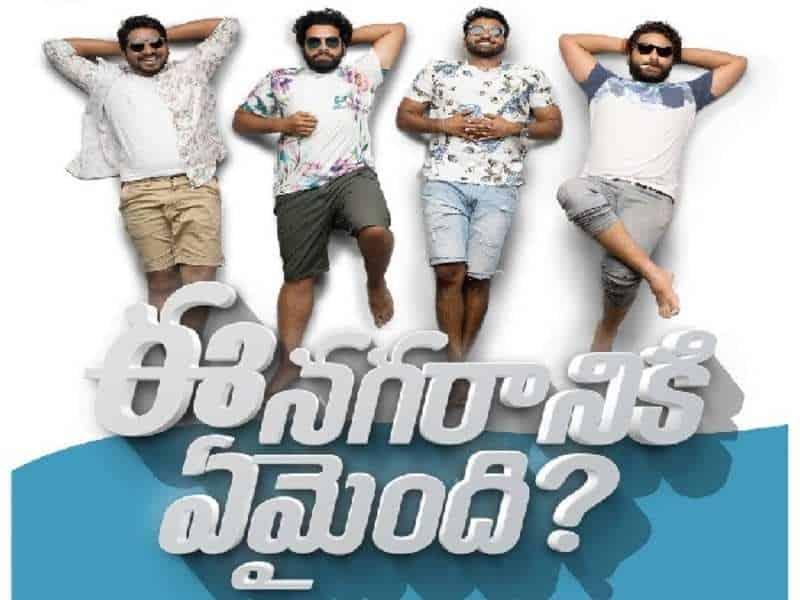 Ee Nagaraniki Emaindi Movie
