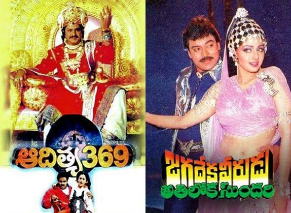 9 things definitely found in every Sekhar Kamula's film