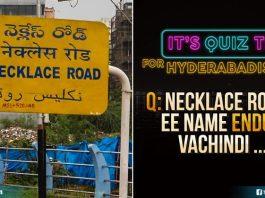Pakka Hyderabadi