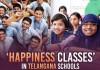 Telangana Schools