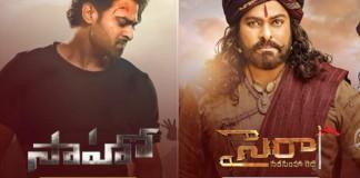 Telugu Movie Teasers