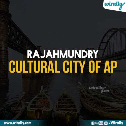 Rajahmundry - Cultural City of AP
