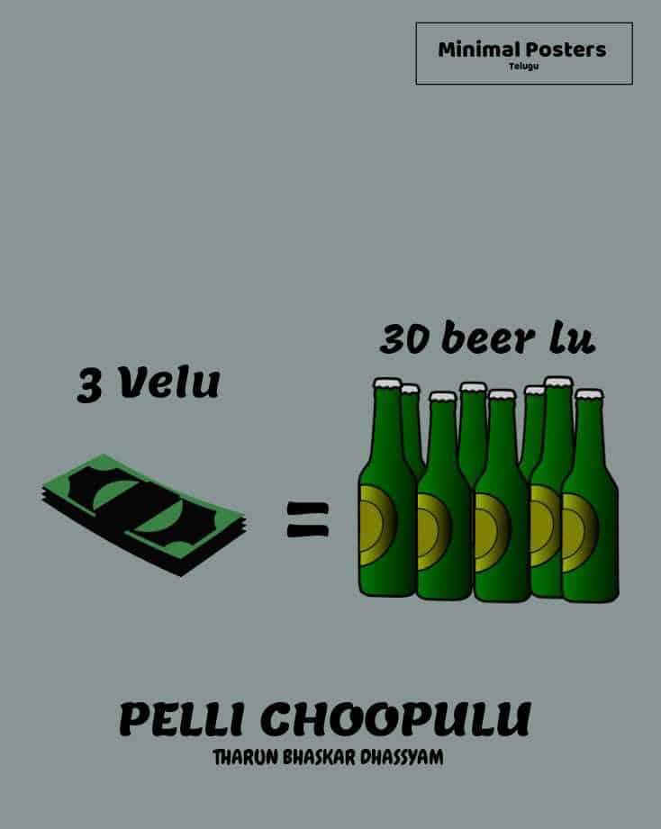 Pellichoopulu