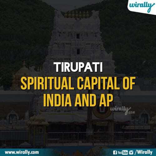 Tirupati - Spiritual Capital of India and AP