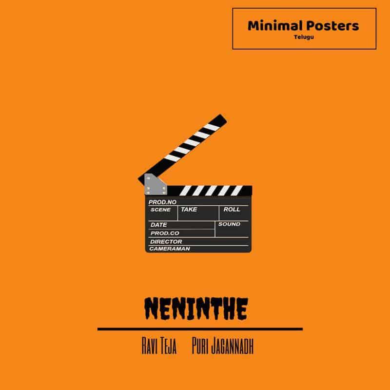 Neninthe