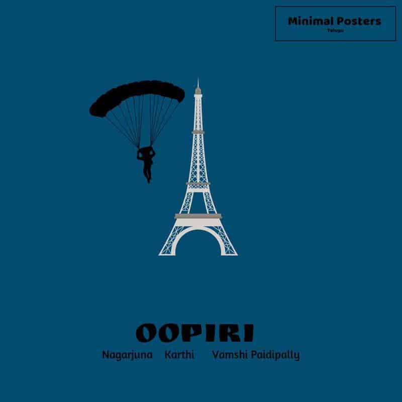 Oopiri
