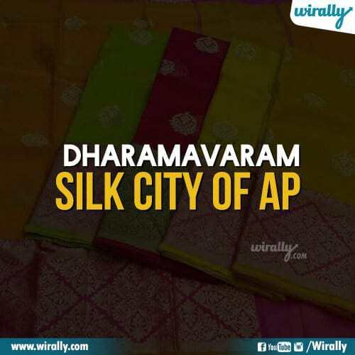 Dharamavaram - Silk City of AP