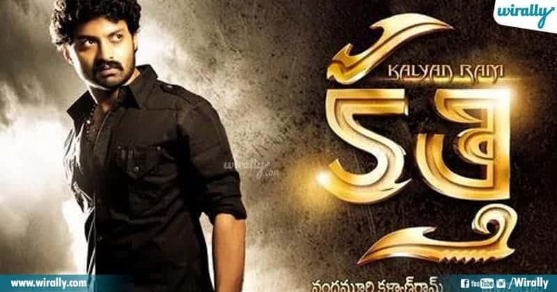 Kalyan Ram Kathi