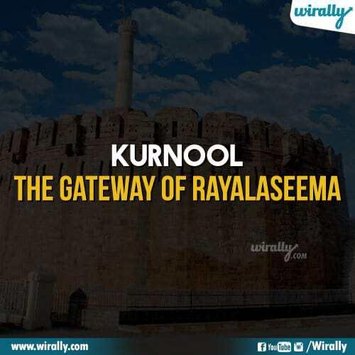 Kurnool - The Gateway of Rayalaseema