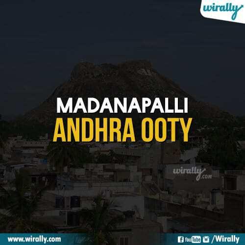 Madanapalli - Andhra Ooty