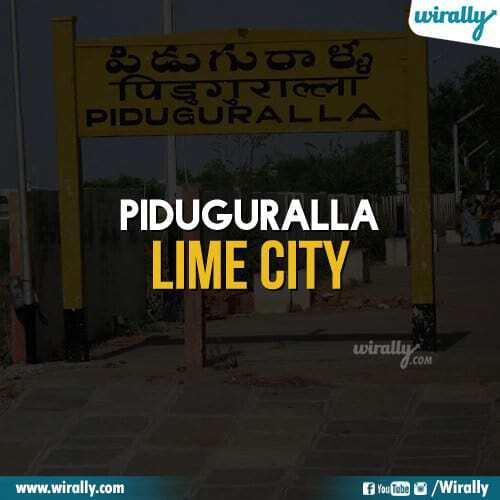 Piduguralla - Lime City