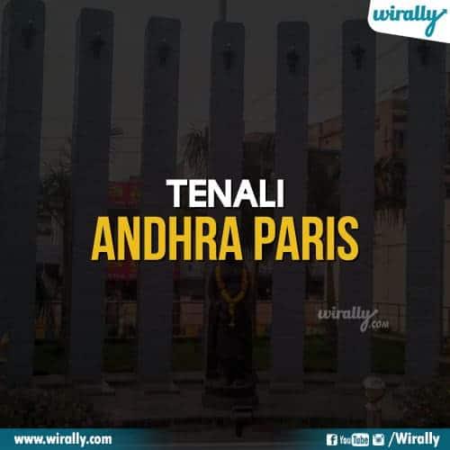 Tenali - Andhra Paris