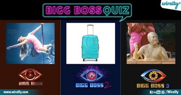 Bigg Boss Quiz