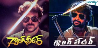 Few Movies Which Became Hit After Repeating Old Movie Titles_1