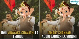 Some Of The Best Songs From Little Maestro - Yuvan Shankar