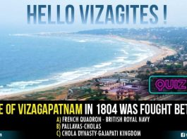 Know About Visakhapatnam