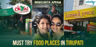 Tirupati Food Places
