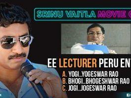 Srinu-Vaitla-Movies