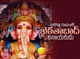 khairtabad Ganesh