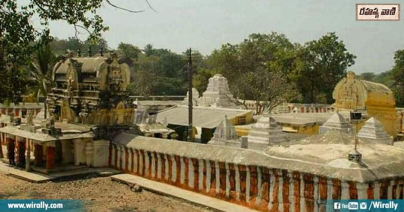 Sri Kapoteswara Swamy