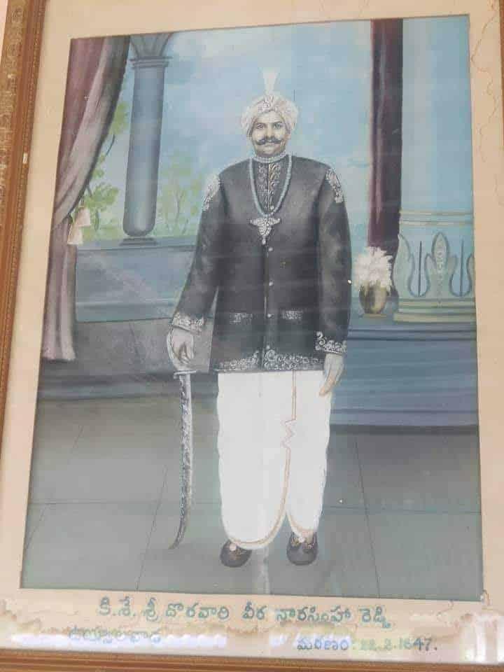 Uyyalawada Narasimha Reddy Painting Picture