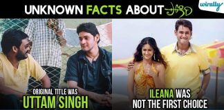 10 Interesting Facts About Pokiri Movie We Bet You Didnĺt Heard Them Before