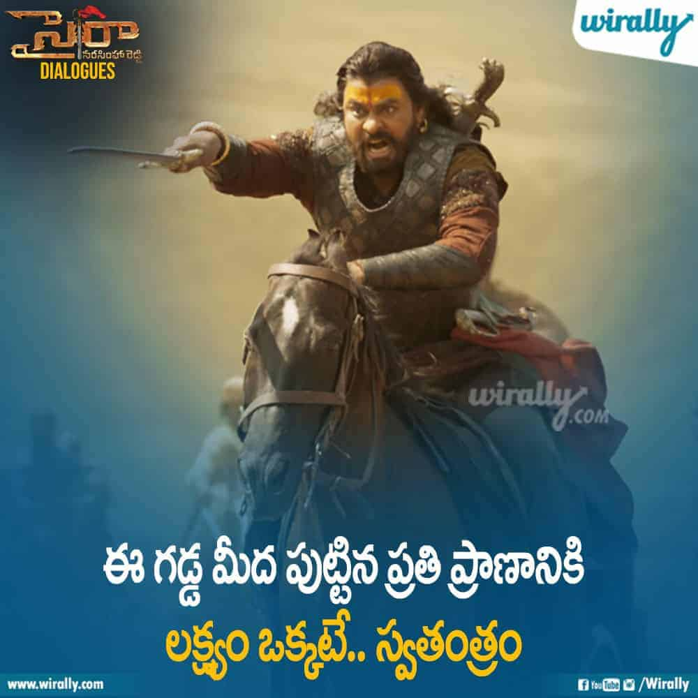 sye Raa Movie Dialogues