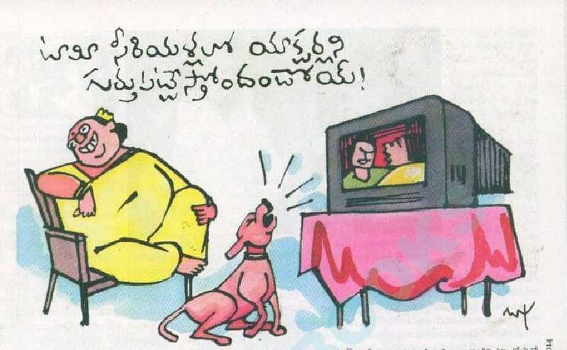 Bapu Cartoons And Jokes