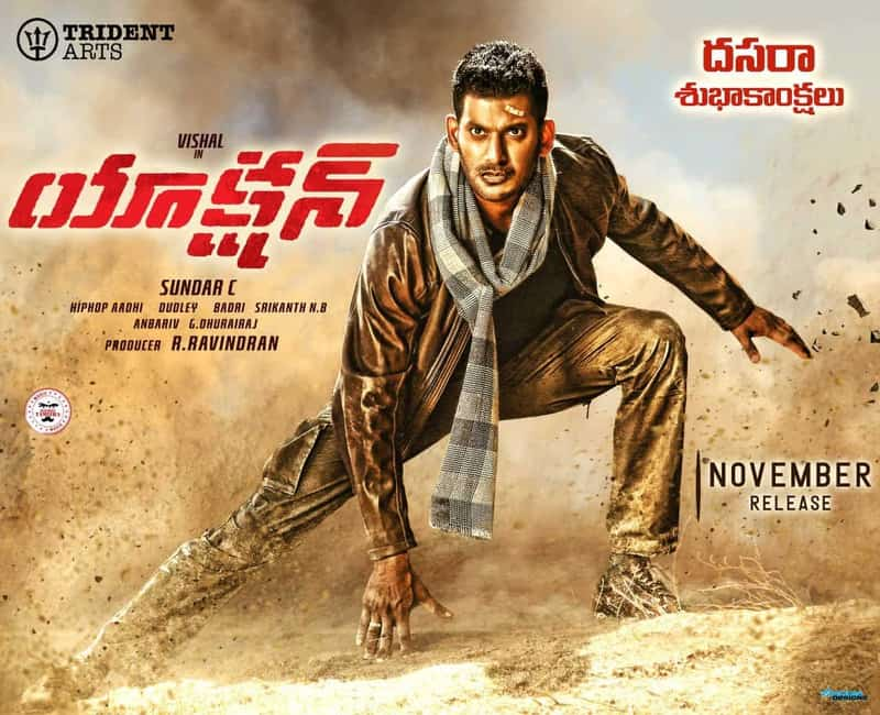 14. Vishal Starrer Action Movie Poster