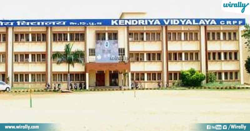 Kendriya Vidyalaya Uppal