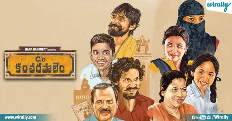 Care Of Kancherapalem