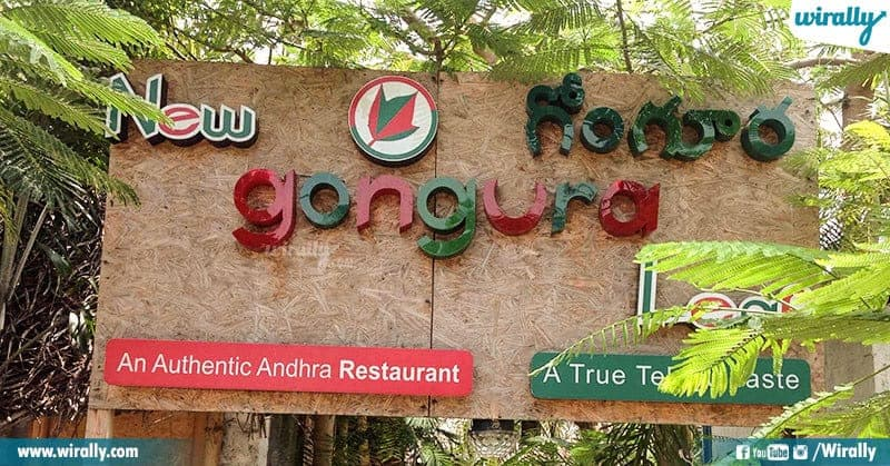 Gongura Restaurant