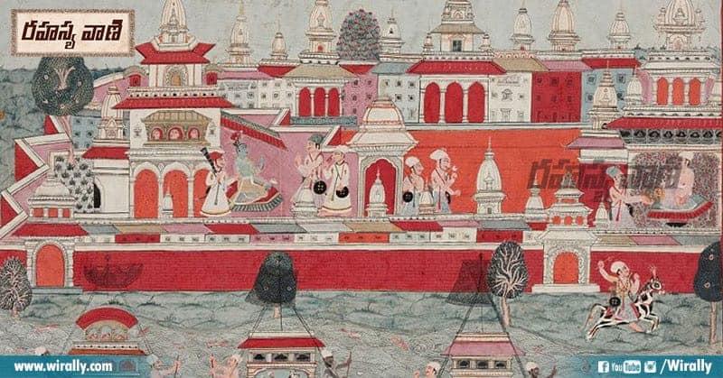 Shamantakamani