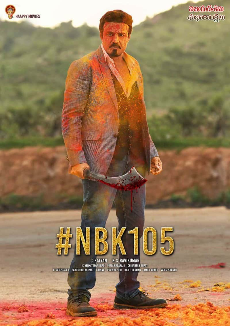 2. Balayya Still From Nbk 105