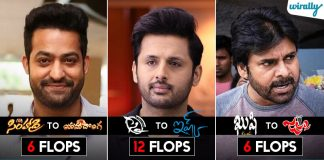 20 Tollywood Heroes & Number Of Flops They Gone Through Before The Tremendous Hit