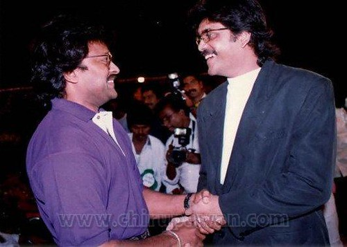 Rare Pic Of Vintage Chiru And Nagarjuna In Olden Days