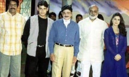 Mahesh Babu's First Movie Rajakumarudu Launch Pic