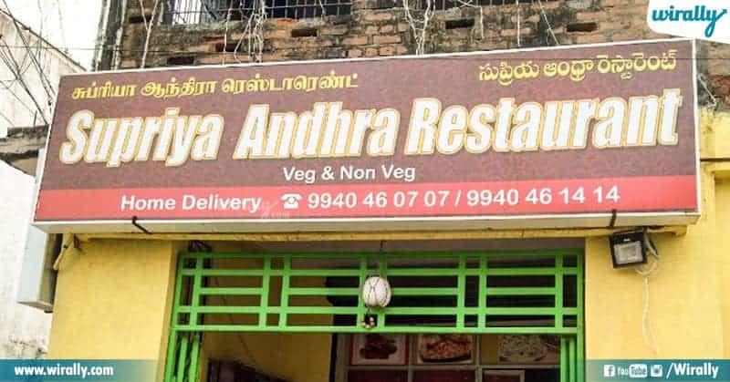 Supriya Andhra Mess