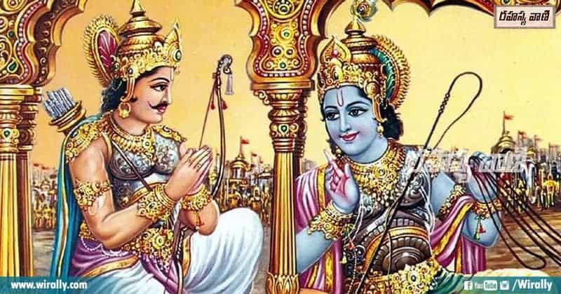 Krishna Arjuna