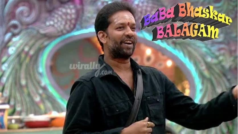 4 Baba Master Balagam