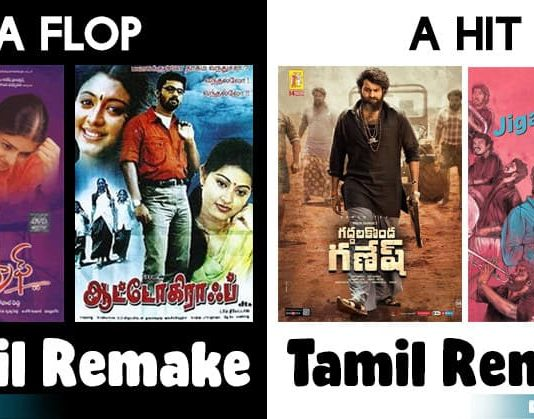 42 Times Our Tollywood Heroes Delivered Hits & Failed Miserably With Remake Movies