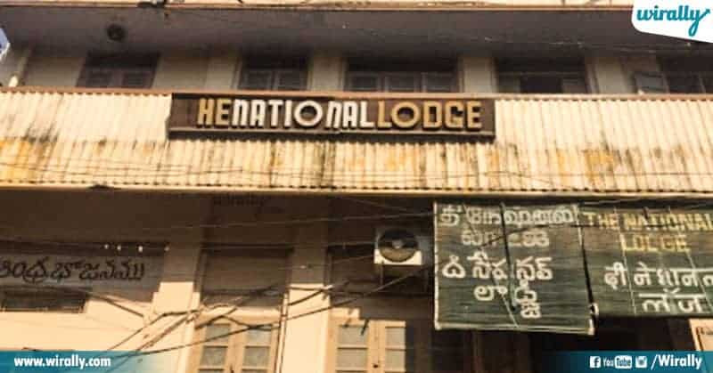 National Andhra Mess