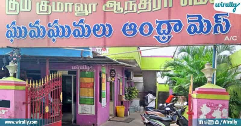 aasu's Ghuma Ghumalu Andhra Mess