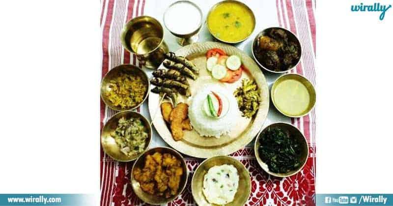 Assam Thalli
