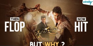 9 Years For Khaleja