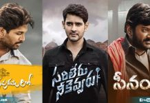 Mbs Poster To Vinayak Fl Here List Of 15 Movies & Updates Released On This Dussehra At One Place